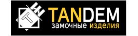 Тандем (TANDEM)