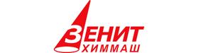 ООО «Зенит-Химмаш»