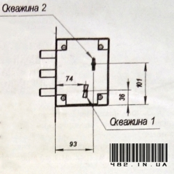 """Накладной сувальдный гаражный замок Аверс """"Богатырь""""  (2 скважины)"""