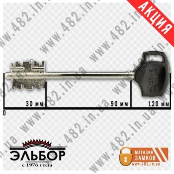 Ключ к замку Эльбор Гранит фото