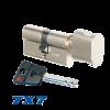Цилиндровый механизм Mul-T-lock (Мултилок) 7*7 70 мм