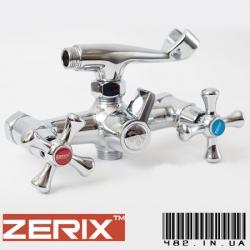 Смеситель на ванну ZERIX DML(полуоборотный)