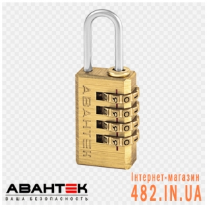 Замок навесной кодовый Авантек NL20 (на чемодан)