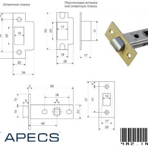 Защёлка дверная Apecs 5400 (Золото, Хром, Бронза)