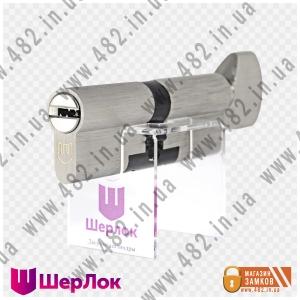 Цилиндровый механизм ШерЛок НК90 (45х45) T-SN