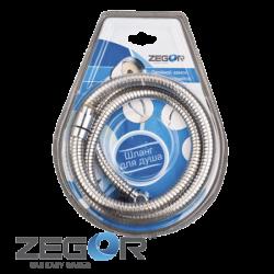 Шланг для душа Zegor усиленный WKR-008-150см