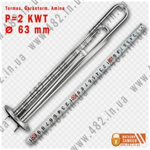 ЭлектроТЭН фланцевый для бойлера 2000 ВТ d=63 mm (Thermex)
