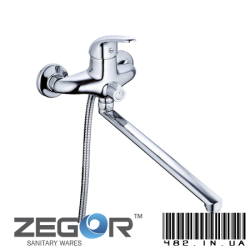 Смеситель на ванну Zegor  (Z63-NHK-A149)